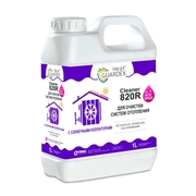 HeatGUARDEX CLEANER 820 R