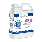 HeatGUARDEX  CLEANER 822 R